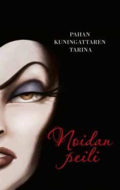 pahan-kuningattaren-tarina